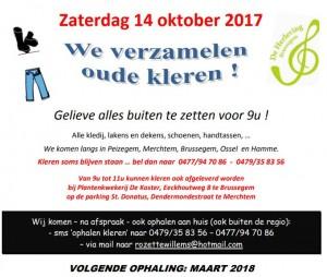 kledingophaling-oktober-2017