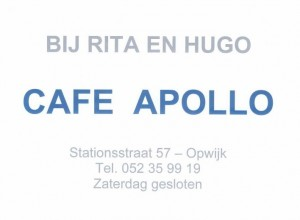 cafe-apollo3