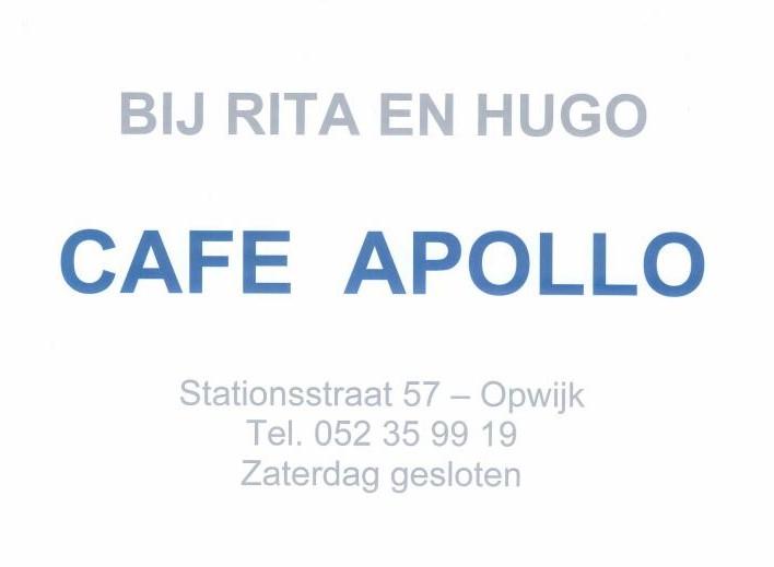 cafe-apollo3